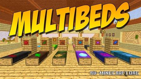 Скачать MultiBeds для Minecraft 1.16.5