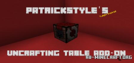 Скачать Uncrafting Table для Minecraft PE 1.16
