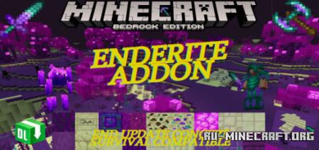 Скачать Enderite для Minecraft PE 1.16