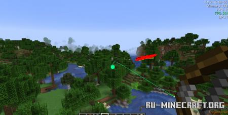 Скачать Inertia Cheat Client для Minecraft 1.16.5