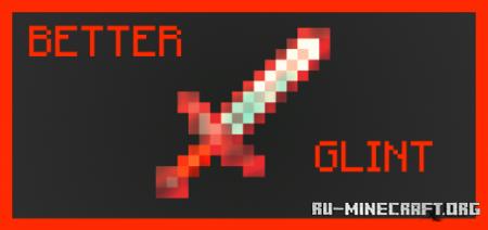 Скачать Colored Enchanted Glint для Minecraft PE 1.16
