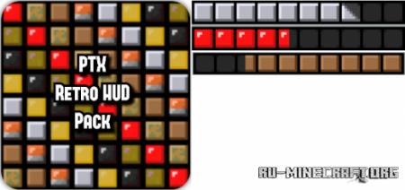 Скачать PTX Retro HUD для Minecraft PE 1.16