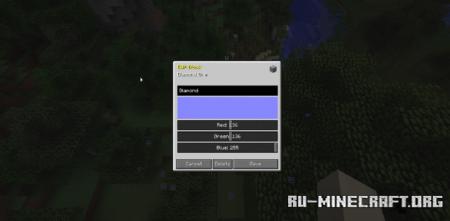 Скачать Advanced XRay для Minecraft 1.16.5