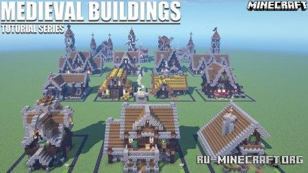 Скачать 17 Medieval Builds Pack by JayLythical для Minecraft