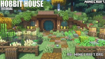 Скачать Hobbit Hole House by JayLythical для Minecraft