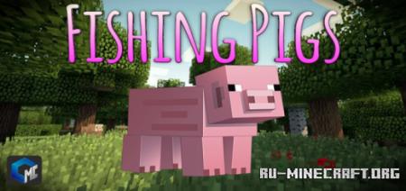 Скачать Fishing Pigs (Minigame) для Minecraft PE