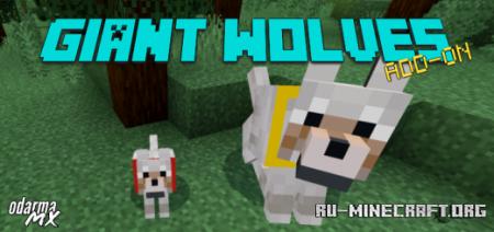 Скачать Giant Wolves для Minecraft PE 1.16