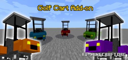 Скачать Golf Cart для Minecraft PE 1.16