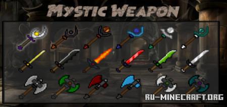 Скачать Mystic Weapon для Minecraft PE 1.16