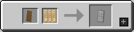 Скачать More Shields для Minecraft 1.16.5