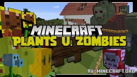 Скачать Plants and Zombies для Minecraft 1.15.2