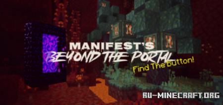 Скачать Beyond the Portal (Find the Button) для Minecraft PE