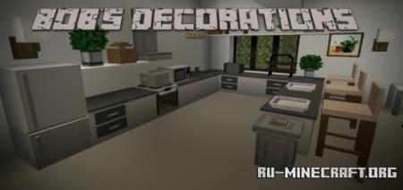 Скачать Bob's Decoration & Furniture для Minecraft PE 1.16