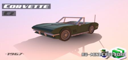 Скачать 67′ Corvette C2 для Minecraft PE 1.16