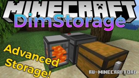 Скачать DimStorage для Minecraft 1.16.5