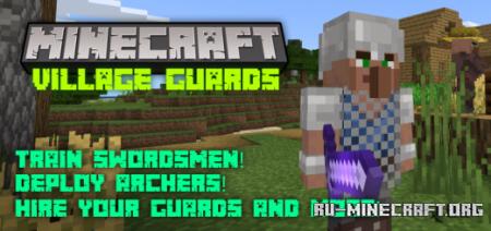 Скачать Village Guards для Minecraft PE 1.16