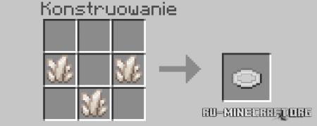 Скачать Utensils for Food для Minecraft PE 1.16