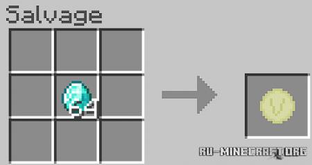 Скачать Item Exchange для Minecraft PE 1.16