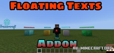 Скачать Floating Texts для Minecraft PE 1.16