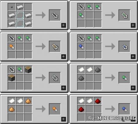 Скачать Elytra Boosters для Minecraft 1.16.4