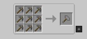 Скачать Vanilla Plus Tools для Minecraft 1.16.5