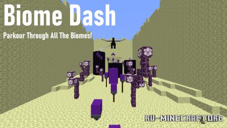 Скачать Biome Dash для Minecraft