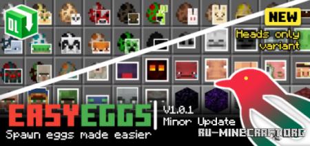 Скачать EasyEggs V1.0.1 для Minecraft PE 1.16