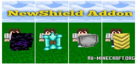 Скачать NewShield для Minecraft PE 1.16