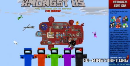 Скачать Amongst Us The Airship by ZappyGru для Minecraft