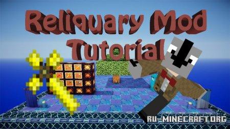 Скачать Reliquary для Minecraft 1.16.5
