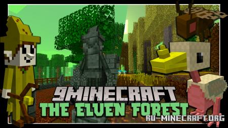 Скачать The Elven Forest для Minecraft 1.12.2