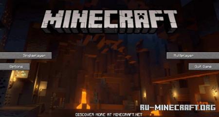Скачать FancyMenu для Minecraft 1.16.5