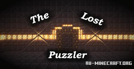 Скачать The Lost Puzzler для Minecraft