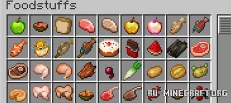 Скачать Sucros' Food для Minecraft 1.15