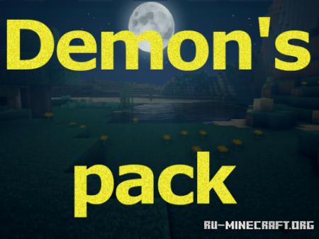 Скачать Demon's pack для Minecraft 1.16