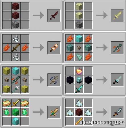 Скачать Useless Swords для Minecraft 1.16.5