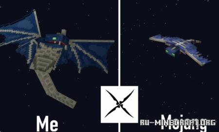 Скачать Better Phantom Model для Minecraft 1.16
