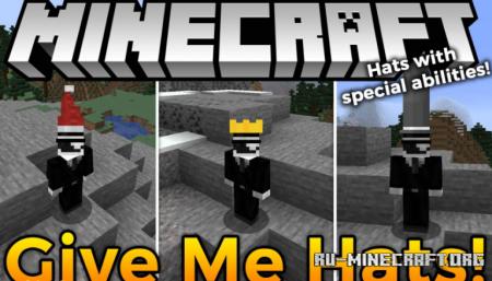 Скачать Give Me Hats для Minecraft 1.16.5