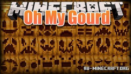 Скачать Oh My Gourd для Minecraft 1.16.5