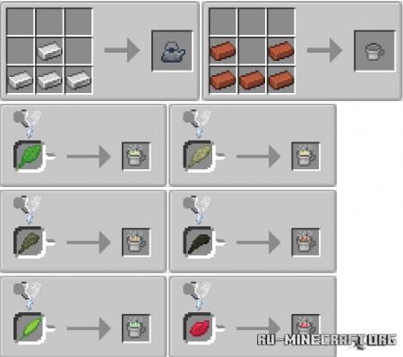 Скачать Tea Kettle для Minecraft 1.16.5