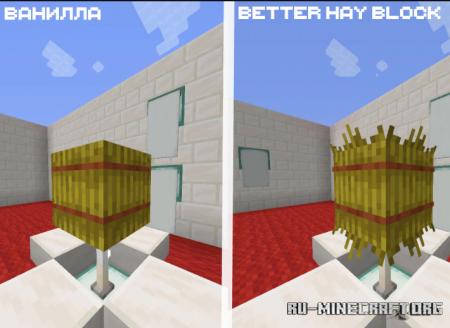 Скачать Better Hay Block для Minecraft 1.16