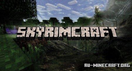 Скачать The Ender Scrolls – SkyrimCraft для Minecraft 1.16.5