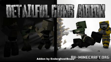 Скачать Detailful Guns Addon : Modern Warfare для Minecraft PE 1.16