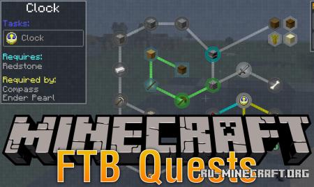 Скачать FTB Quests для Minecraft 1.16.5
