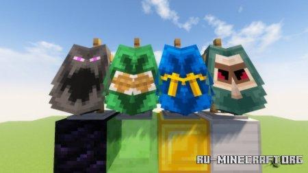 Скачать New Elytras by Frin для Minecraft 1.16