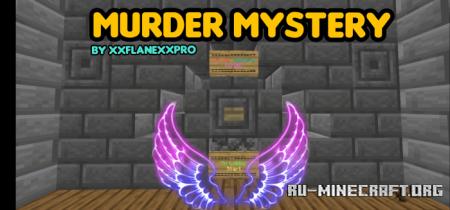 Скачать Murder Mystery (The Castle) by xXFlaneXxPro для Minecraft PE