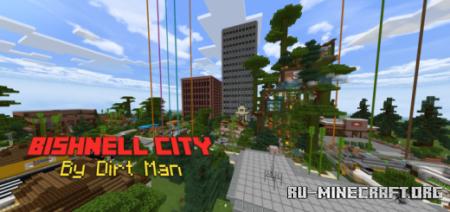 Скачать New Bishnell City для Minecraft PE
