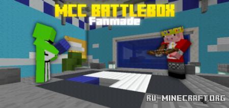 Скачать Battle Box (Fan Made) для Minecraft PE