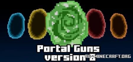 Скачать Portal Gun by Amon28 для Minecraft PE 1.16