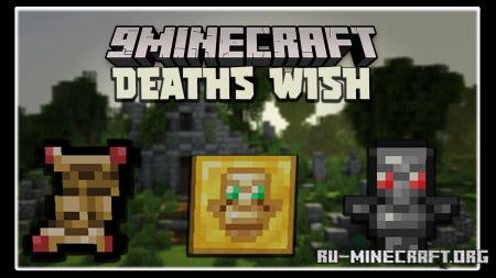 Скачать Death's Wish для Minecraft 1.16.5